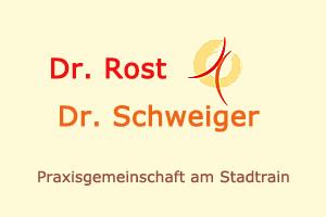 link-logo_rost